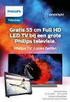 Philips TV: Ambilight
